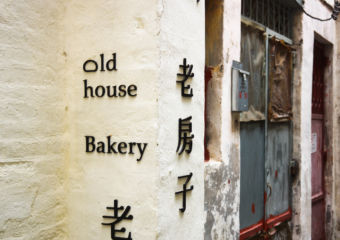 Old House Bakery