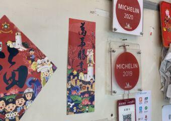 Leong Heng Kei Sopa de Fitas Outdoor Micheling Signs Macau Lifestyle