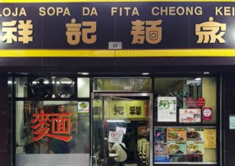 local noodles Macau