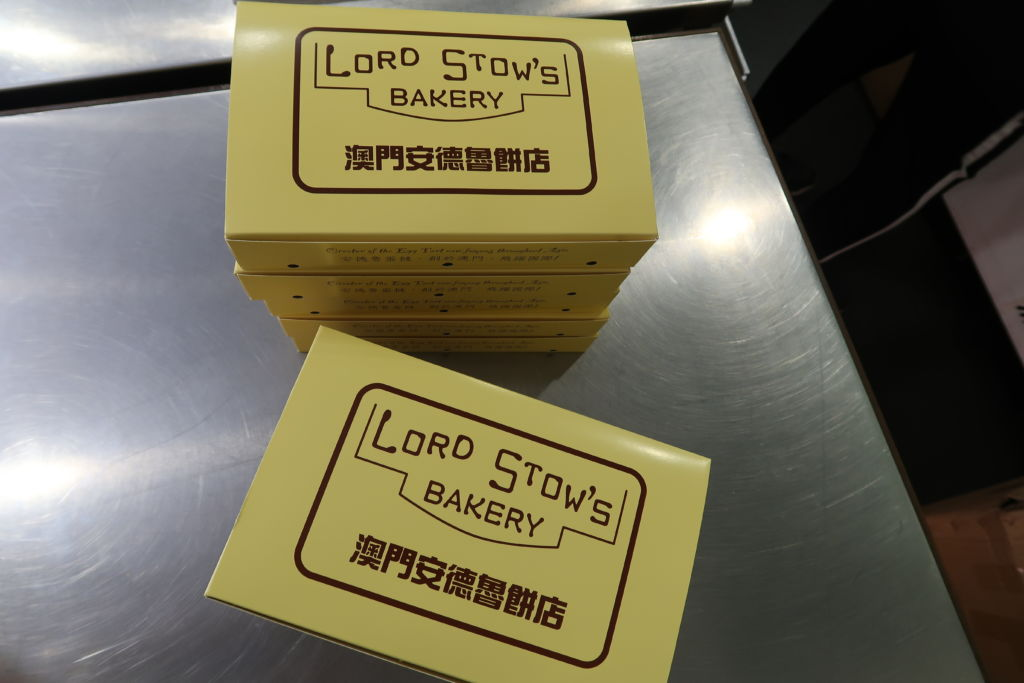 Lord Stow's Boxes