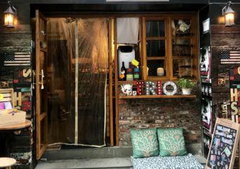wine bar in macau