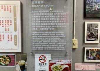 Sopa de Fitas Ving Kei Interior Macau Lifestyle