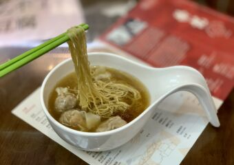 Sopa de Fitas Ving Kei Noodles on the Table Macau Lifestyle