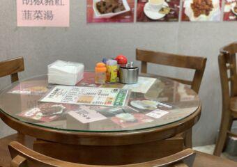 Sopa de Fitas Ving Kei Table Macau Lifestyle