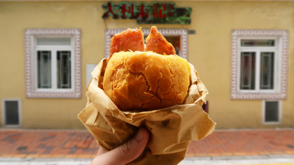 pork chop bun in macau