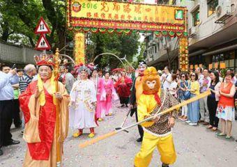 Tam Kong Festival