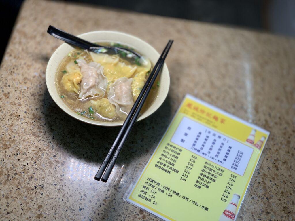 Three Dumpling Styles Noodles from Ching Kei Macau Lifestyle