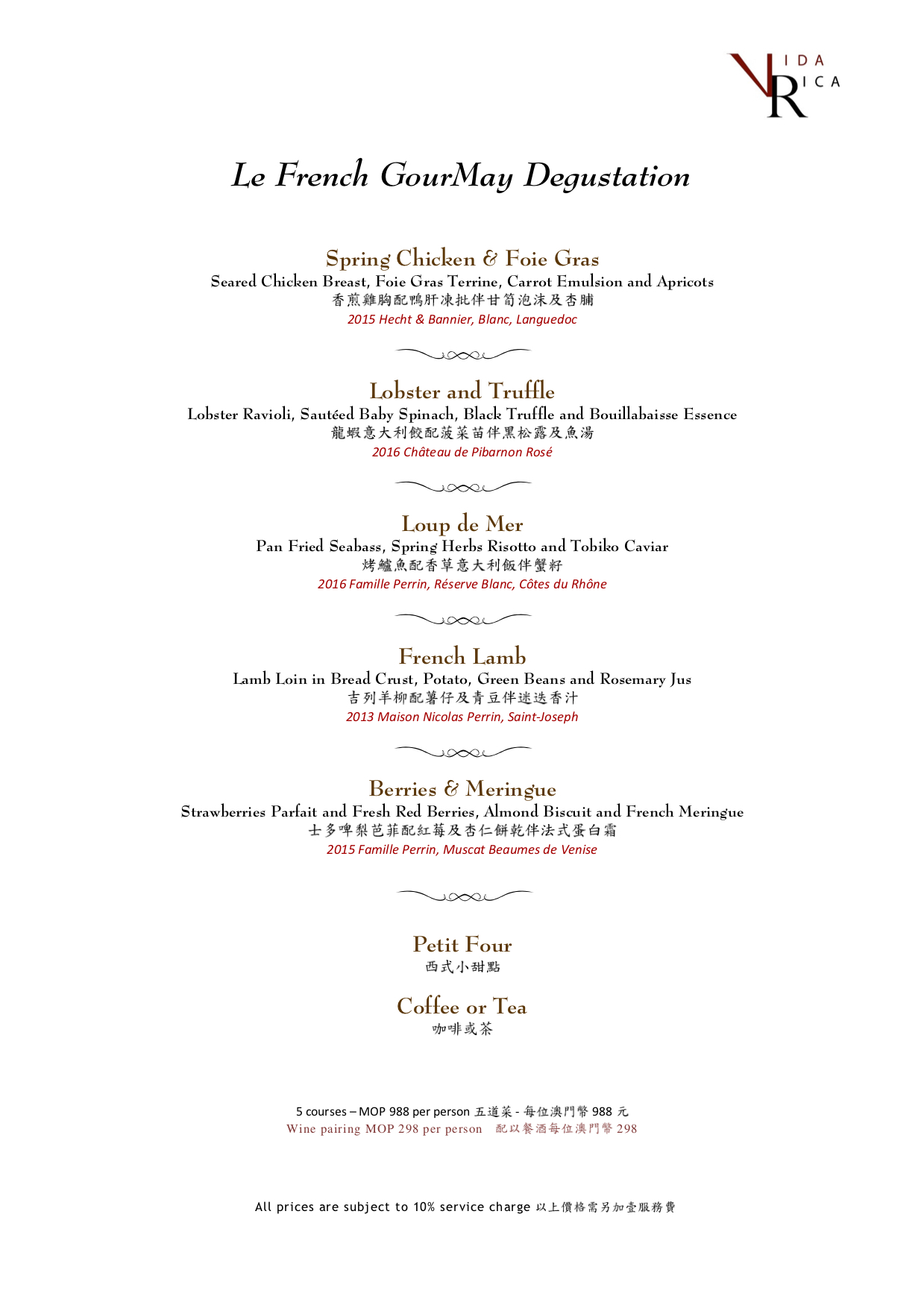 Vida Rica Restaurant_Le French GourMay Degustation Dinner Menu_2018-05-01