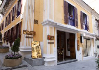 Macau Soul