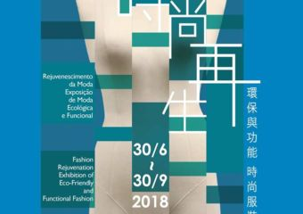 "Fashion Rejuvenation—Exhibition of Eco-Friendly and Functional Fashion"""