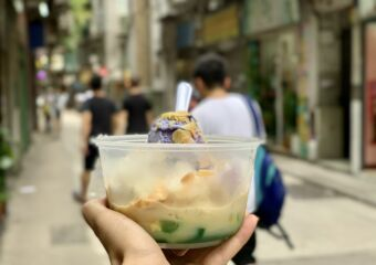 Halo Halo Anak Philipino Dessert Macau Lifestyle