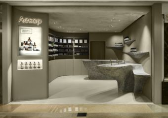 Macau Lifestyle Macau Lifestyle Macau Lifestyle Aesop Harbour City 01