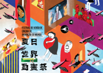 world animation fest 2018