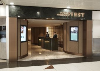 Plaza Premium First – Entrance