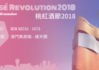 Rose Revolution MGM Macau Banner 2