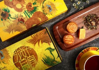 Van Gogh Full Moon Cake