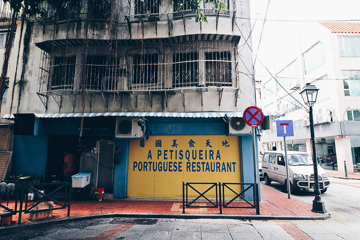 Portuguese restaurants Taipa a petisqueira