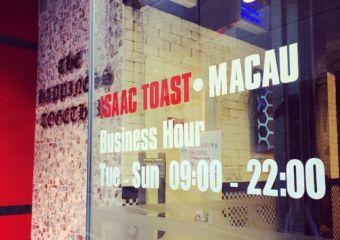 Isaac Toast & Coffee macau