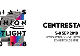 centrestage hong kong event