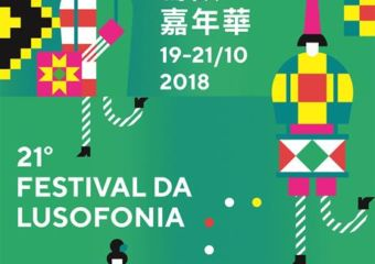21st lusofonia festival poster