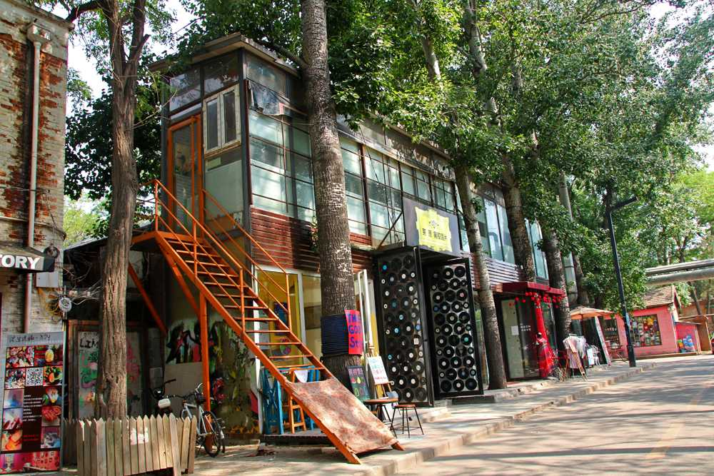 shops at 798 beijing