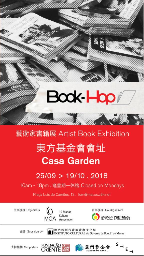 Macau Book Hop poster