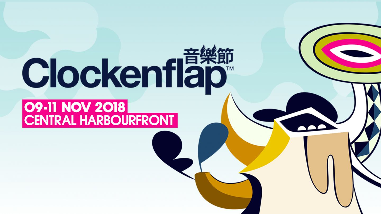 clockenflap poster 2018