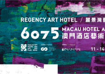 macau hotel art fair 2018
