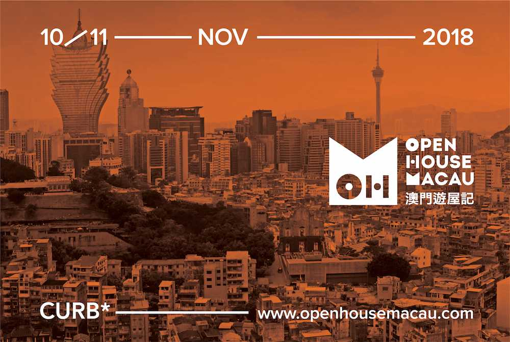 open house macau 2018