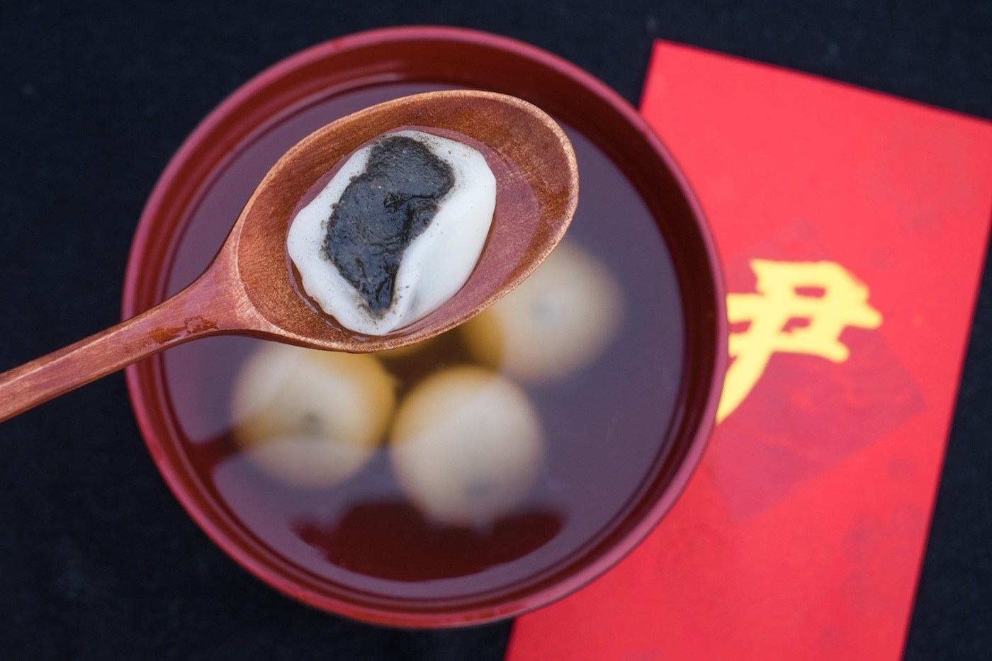 Macau dishes tang yuan