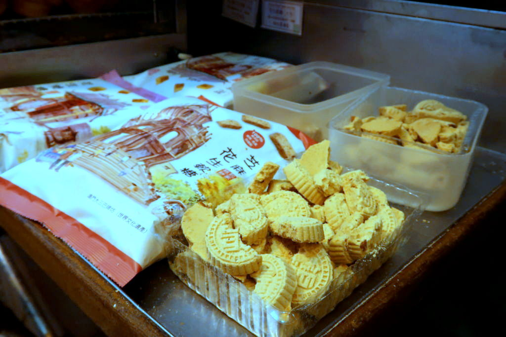 Macau Desserts Almond cookies from Koi Kei