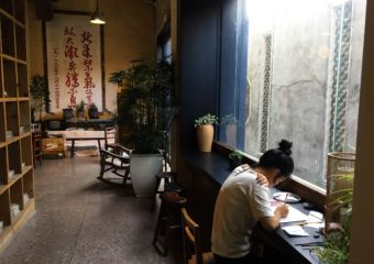 Macau Lifestyle – Zhuhai Weekend Escape – GOODONE 2