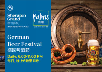 Sheraton_F&B_Palms – German Beer Promotion_banner-02