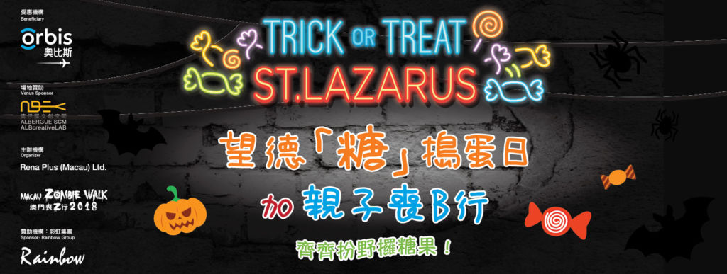 Trick or Treat St. Lazarus X Zom B Walk