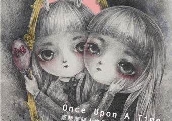 once upon a time_poster