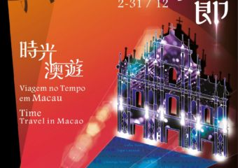 macao light festival