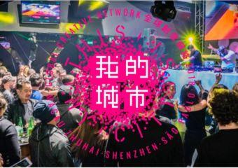 timc banner 2018