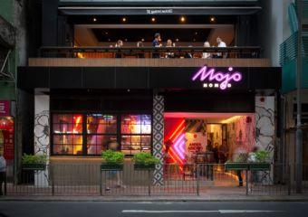 mojo nomad_entrance
