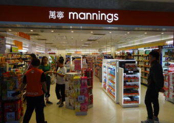 mannings store