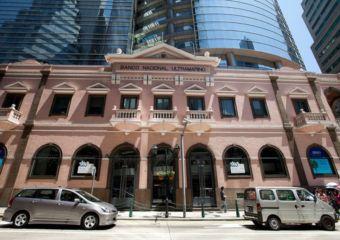 BNU Macau history