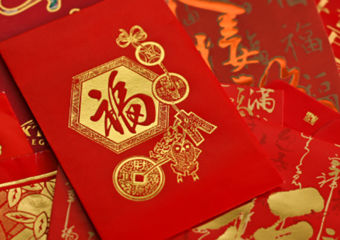 Lai See Red Packet Lunar Chinese New Year Macau Lifestyle