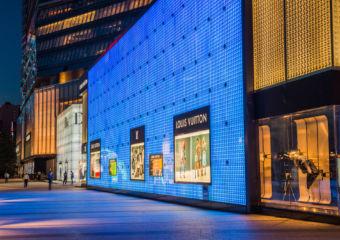 One Central outside_NAPE_Macau
