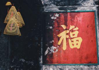lin-kai-temple_hall