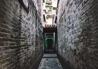 lin-kai-temple_walls