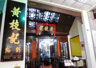 wong chi kei