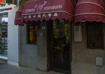 Santos-Restaurant