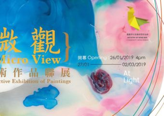 banner for exhibition at light