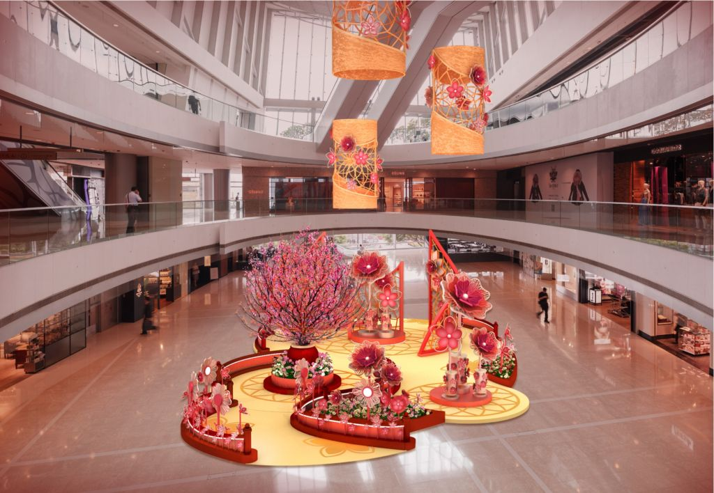Hong Kong events February ifc mall The Garden of Fortune