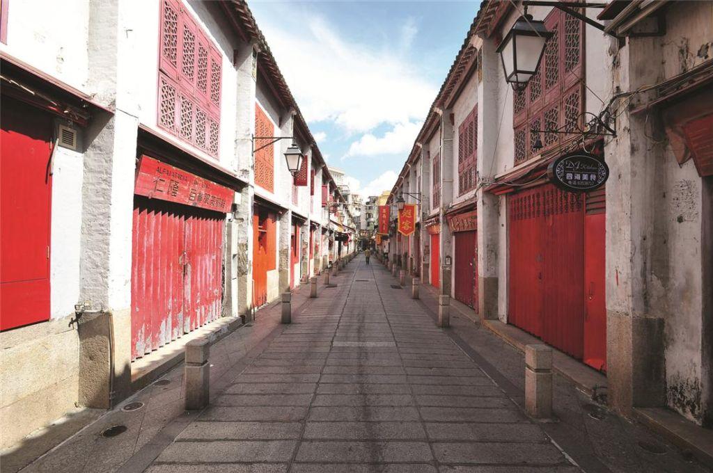 rua da felicidade
