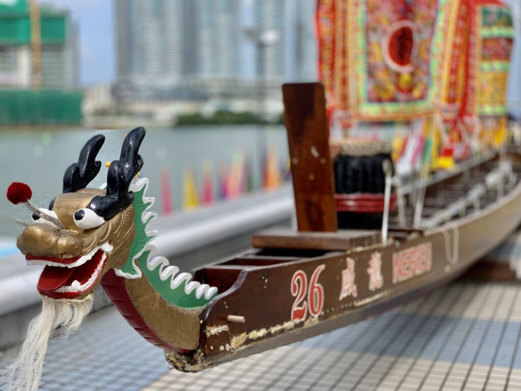Dragon Boat Races Commemorative Boat Horizontal Macau Lifestyle
